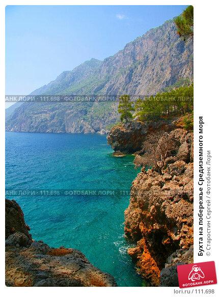 Бухта на побережье Средиземного моря, фото № 111698, снято 18 июня 2007 г. (c) Старостин Сергей / Фотобанк Лори