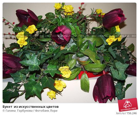 Букет  из искусственных цветов, фото № 156246, снято 29 июля 2006 г. (c) Галина  Горбунова / Фотобанк Лори