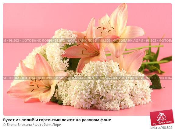 Букет из лилий и гортензии лежит на розовом фоне, фото № 98502, снято 11 июля 2007 г. (c) Елена Блохина / Фотобанк Лори