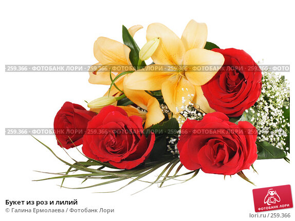 Букет из роз и лилий, фото № 259366, снято 19 апреля 2008 г. (c) Галина Ермолаева / Фотобанк Лори
