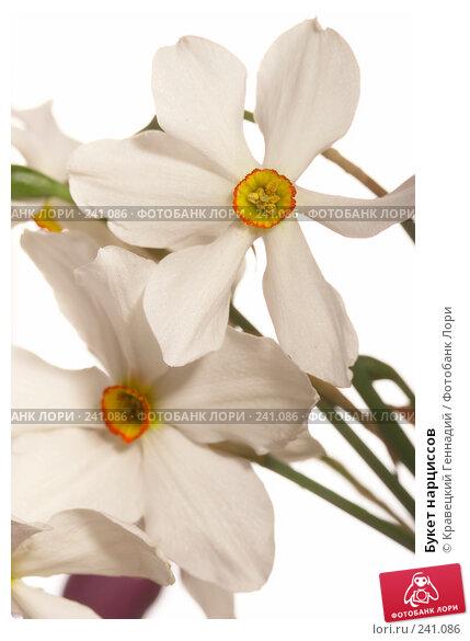 Купить «Букет нарциссов», фото № 241086, снято 20 апреля 2018 г. (c) Кравецкий Геннадий / Фотобанк Лори