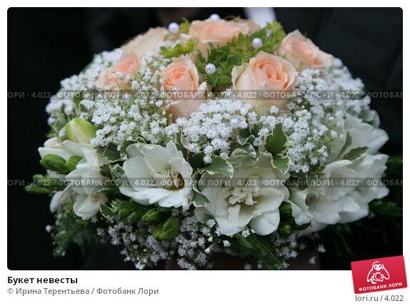 Букет невесты, эксклюзивное фото № 4022, снято 14 января 2006 г. (c) Ирина Терентьева / Фотобанк Лори