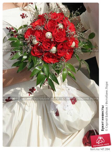 Букет невесты, фото № 47394, снято 7 октября 2006 г. (c) Сергей Байков / Фотобанк Лори