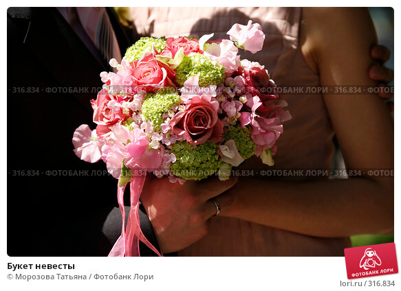 Букет невесты, фото № 316834, снято 6 июня 2008 г. (c) Морозова Татьяна / Фотобанк Лори