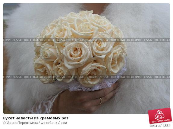 Букет невесты из кремовых роз, эксклюзивное фото № 1554, снято 14 октября 2005 г. (c) Ирина Терентьева / Фотобанк Лори