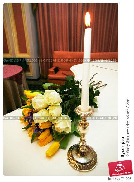 Букет роз, фото № 71006, снято 21 апреля 2007 г. (c) Vasily Smirnov / Фотобанк Лори