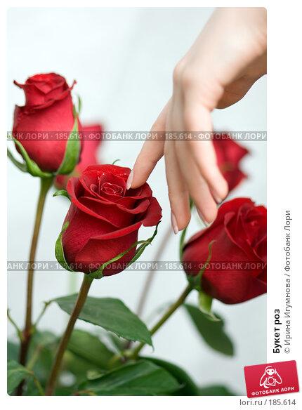 Букет роз, фото № 185614, снято 3 января 2008 г. (c) Ирина Игумнова / Фотобанк Лори