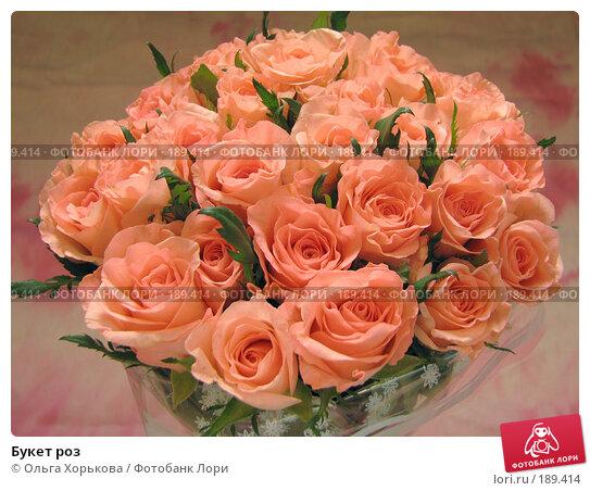 Букет роз, фото № 189414, снято 6 декабря 2007 г. (c) Ольга Хорькова / Фотобанк Лори