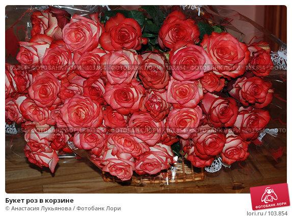 Букет роз в корзине, фото № 103854, снято 27 апреля 2017 г. (c) Анастасия Лукьянова / Фотобанк Лори