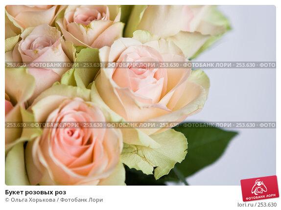 Купить «Букет розовых роз», фото № 253630, снято 8 марта 2008 г. (c) Ольга Хорькова / Фотобанк Лори