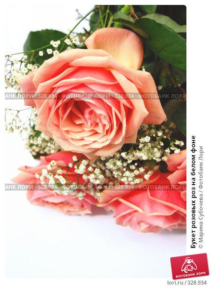 Букет розовых роз на белом фоне, фото № 328934, снято 20 февраля 2006 г. (c) Марина Субочева / Фотобанк Лори