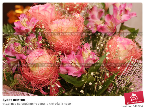 Букет цветов, фото № 148934, снято 15 декабря 2007 г. (c) Донцов Евгений Викторович / Фотобанк Лори