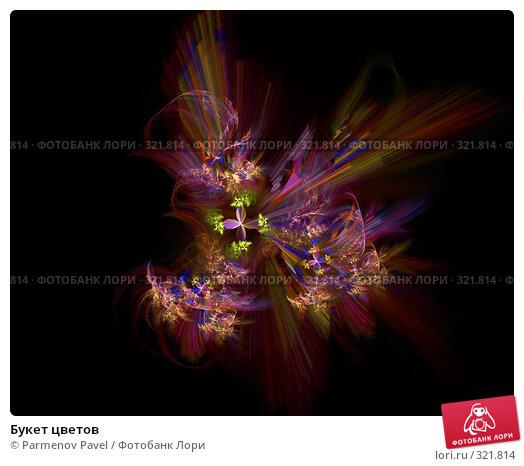 Букет цветов, иллюстрация № 321814 (c) Parmenov Pavel / Фотобанк Лори
