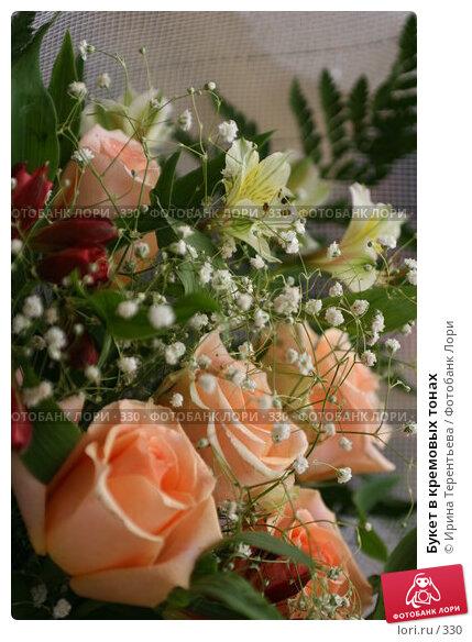 Букет в кремовых тонах, эксклюзивное фото № 330, снято 8 мая 2005 г. (c) Ирина Терентьева / Фотобанк Лори