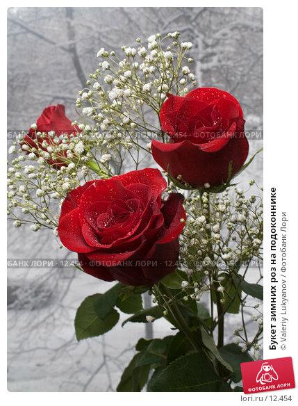 Букет зимних роз на подоконнике, фото № 12454, снято 20 марта 2006 г. (c) Valeriy Lukyanov / Фотобанк Лори