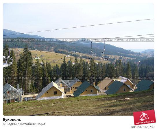 Буковель, фото № 168730, снято 22 октября 2006 г. (c) Вадим / Фотобанк Лори