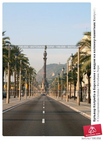 Бульвар Колумба в Барселоне с видом на колонну-памятник Колумбу и гору Монтжуик (Montjuic), фото № 190058, снято 23 сентября 2005 г. (c) Солодовникова Елена / Фотобанк Лори
