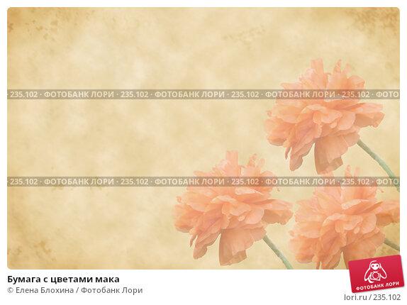 Купить «Бумага с цветами мака», фото № 235102, снято 21 апреля 2018 г. (c) Елена Блохина / Фотобанк Лори