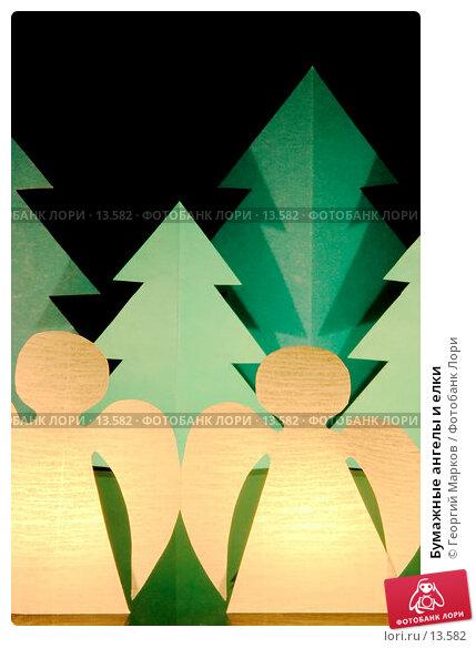 Бумажные ангелы и елки, фото № 13582, снято 9 ноября 2006 г. (c) Георгий Марков / Фотобанк Лори