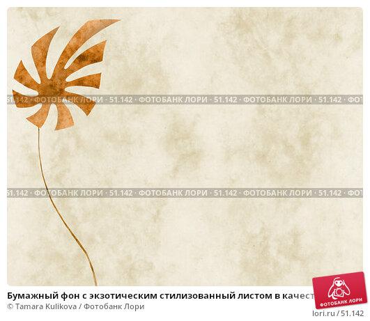 Бумажный фон с экзотическим стилизованный листом в качестве левого бордюра, иллюстрация № 51142 (c) Tamara Kulikova / Фотобанк Лори