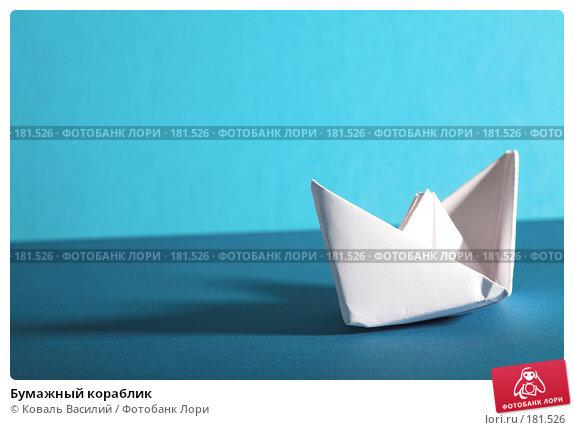 Бумажный кораблик, фото № 181526, снято 19 декабря 2006 г. (c) Коваль Василий / Фотобанк Лори