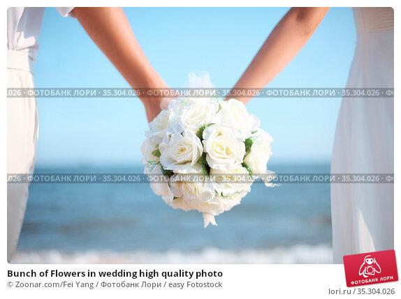 Bunch of Flowers in wedding high quality photo. Стоковое фото, фотограф Zoonar.com/Fei Yang / easy Fotostock / Фотобанк Лори