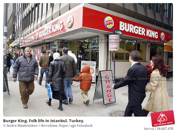 Burger King. Folk life in Istanbul. Turkey. (2005 год). Редакционное фото, фотограф Andre Maslennikov / age Fotostock / Фотобанк Лори