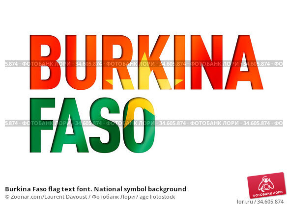 Burkina Faso flag text font. National symbol background. Стоковое фото, фотограф Zoonar.com/Laurent Davoust / age Fotostock / Фотобанк Лори