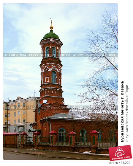Бурнаевская мечеть г. Казань, фото № 41222, снято 4 января 2007 г. (c) Кучкаев Марат / Фотобанк Лори