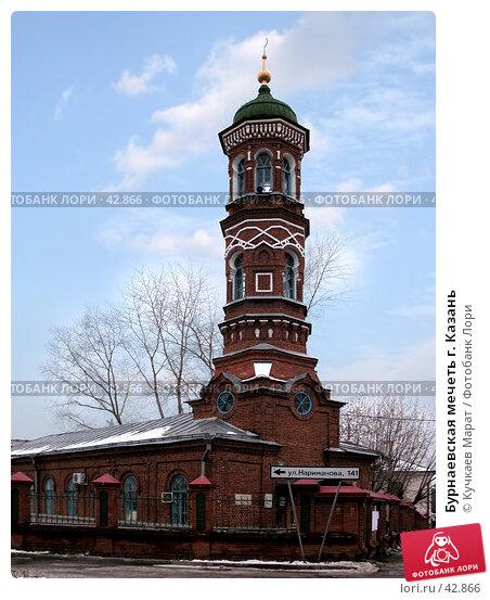 Бурнаевская мечеть г. Казань, фото № 42866, снято 4 января 2007 г. (c) Кучкаев Марат / Фотобанк Лори