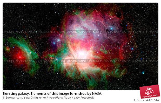 Bursting galaxy. Elements of this image furnished by NASA. Стоковое фото, фотограф Zoonar.com/Irina Dmitrienko / easy Fotostock / Фотобанк Лори