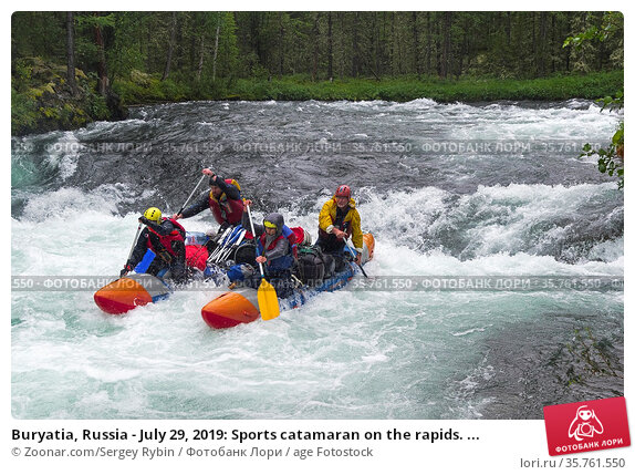 Buryatia, Russia - July 29, 2019: Sports catamaran on the rapids. ... Стоковое фото, фотограф Zoonar.com/Sergey Rybin / age Fotostock / Фотобанк Лори