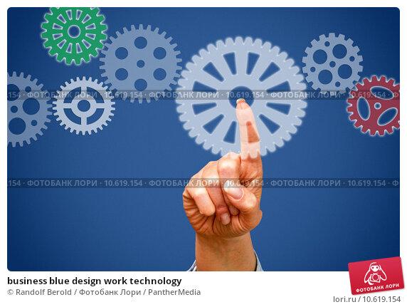 business blue design work technology. Стоковое фото, фотограф Randolf Berold / PantherMedia / Фотобанк Лори
