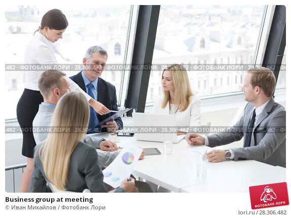 Купить «Business group at meeting», фото № 28306482, снято 25 июня 2017 г. (c) Иван Михайлов / Фотобанк Лори