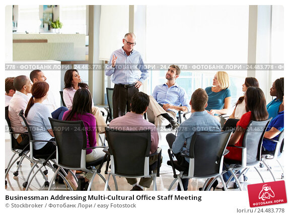 Купить «Businessman Addressing Multi-Cultural Office Staff Meeting», фото № 24483778, снято 20 октября 2013 г. (c) easy Fotostock / Фотобанк Лори
