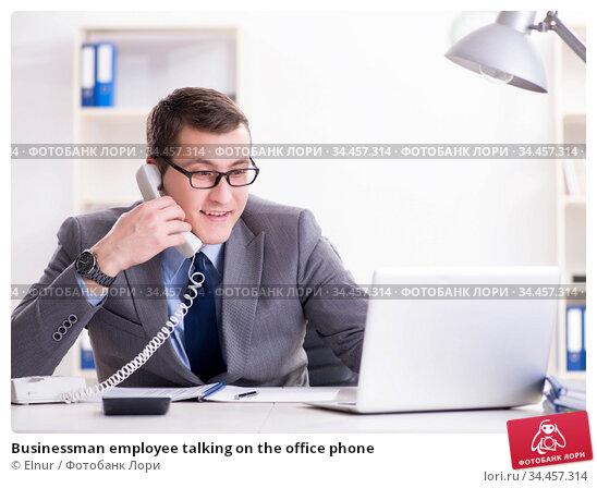 Businessman employee talking on the office phone. Стоковое фото, фотограф Elnur / Фотобанк Лори