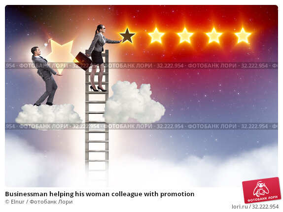 Купить «Businessman helping his woman colleague with promotion», фото № 32222954, снято 31 марта 2020 г. (c) Elnur / Фотобанк Лори