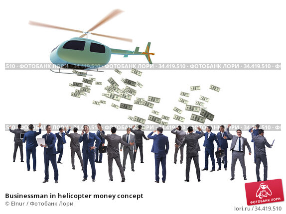 Businessman in helicopter money concept. Стоковое фото, фотограф Elnur / Фотобанк Лори