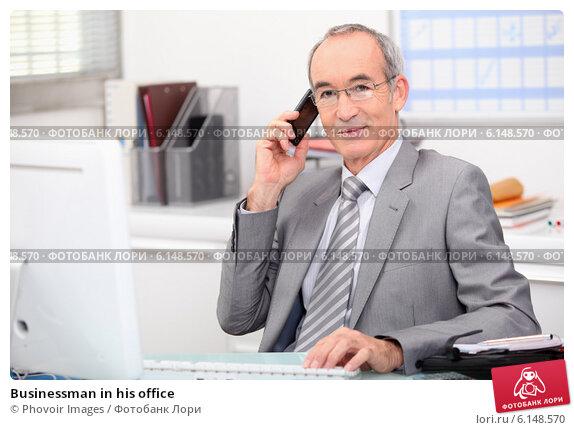 Businessman in his office, фото № 6148570, снято 21 октября 2010 г. (c) Phovoir Images / Фотобанк Лори