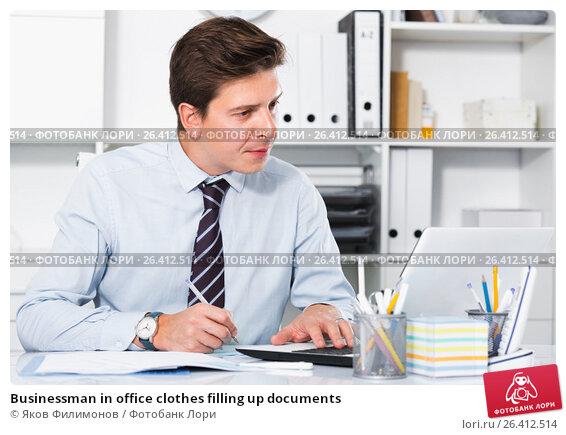 Купить «Businessman in office clothes filling up documents», фото № 26412514, снято 25 апреля 2017 г. (c) Яков Филимонов / Фотобанк Лори