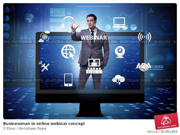 Businessman in online webinar concept. Стоковое фото, фотограф Elnur / Фотобанк Лори
