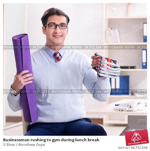 Businessman rushing to gym during lunch break. Стоковое фото, фотограф Elnur / Фотобанк Лори
