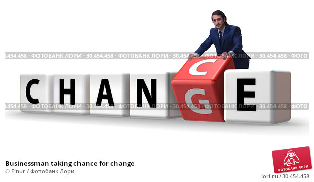 Businessman taking chance for change. Стоковое фото, фотограф Elnur / Фотобанк Лори