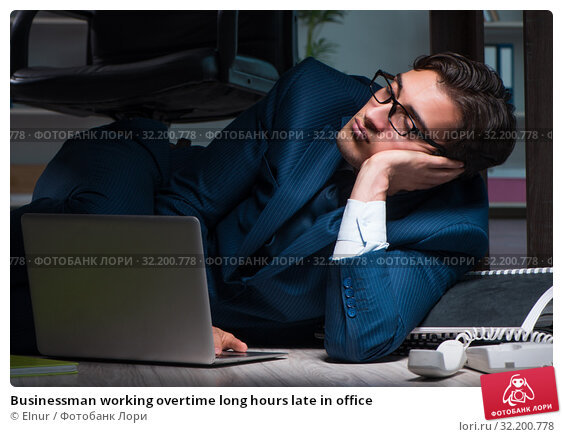 Купить «Businessman working overtime long hours late in office», фото № 32200778, снято 9 октября 2017 г. (c) Elnur / Фотобанк Лори
