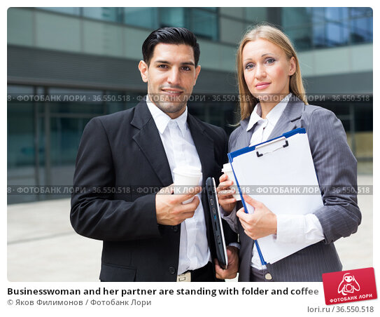 Businesswoman and her partner are standing with folder and coffee. Стоковое фото, фотограф Яков Филимонов / Фотобанк Лори