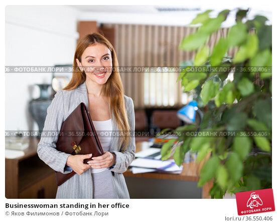 Businesswoman standing in her office. Стоковое фото, фотограф Яков Филимонов / Фотобанк Лори