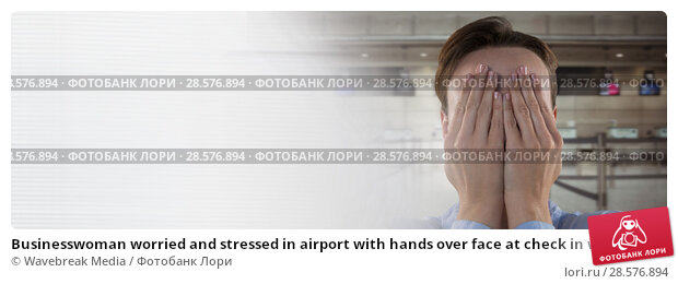 Купить «Businesswoman worried and stressed in airport with hands over face at check in with transition», фото № 28576894, снято 13 июня 2018 г. (c) Wavebreak Media / Фотобанк Лори