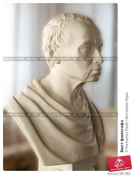 Бюст философа, фото № 85782, снято 6 сентября 2007 г. (c) Parmenov Pavel / Фотобанк Лори