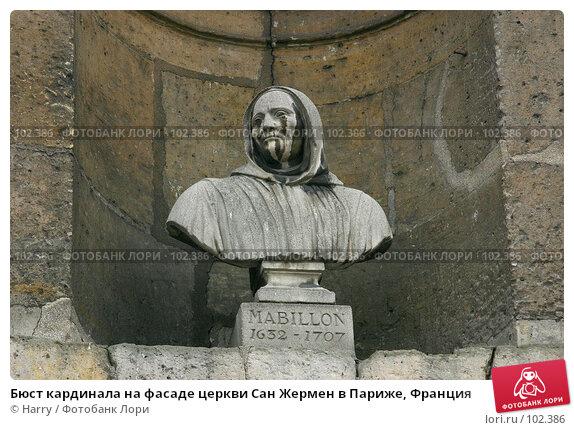 Купить «Бюст кардинала на фасаде церкви Сан Жермен в Париже, Франция», фото № 102386, снято 24 апреля 2018 г. (c) Harry / Фотобанк Лори