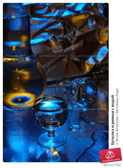 Купить «Бутылка и рюмки с водой», фото № 722, снято 24 февраля 2005 г. (c) Юлия Яковлева / Фотобанк Лори